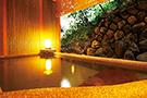 嵐山温泉 花筏