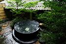 湯元 京の民宿 大原の里