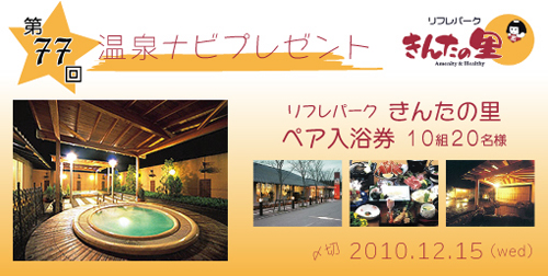 present_7701g.jpg