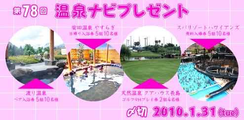 present_7801g.jpg