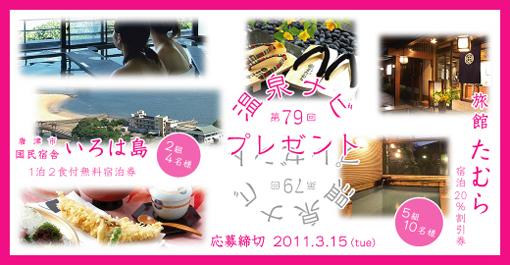present_7901g.jpg