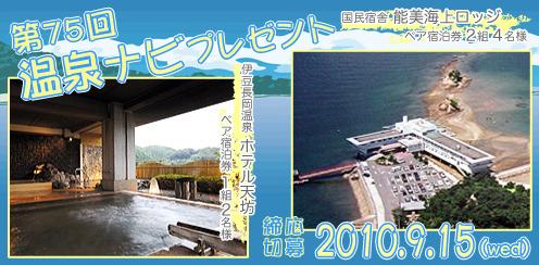 present_7501g.jpg