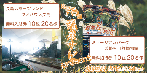 present_7601g.jpg